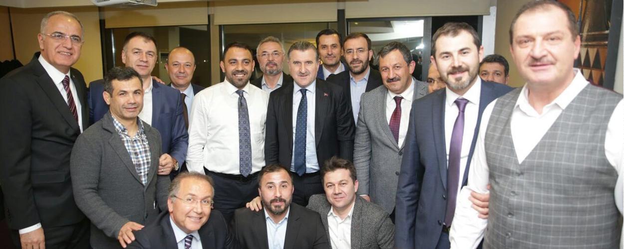 Gençlik ve Spor Bakanımız Federasyon Başkanlarıyla Bir Araya Geldi